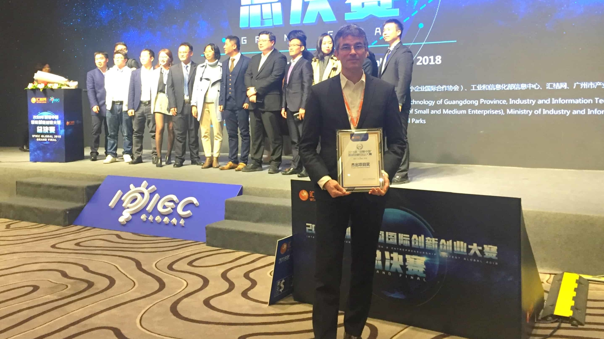 Amphasys awarded with project excellence award at IPIEC Global